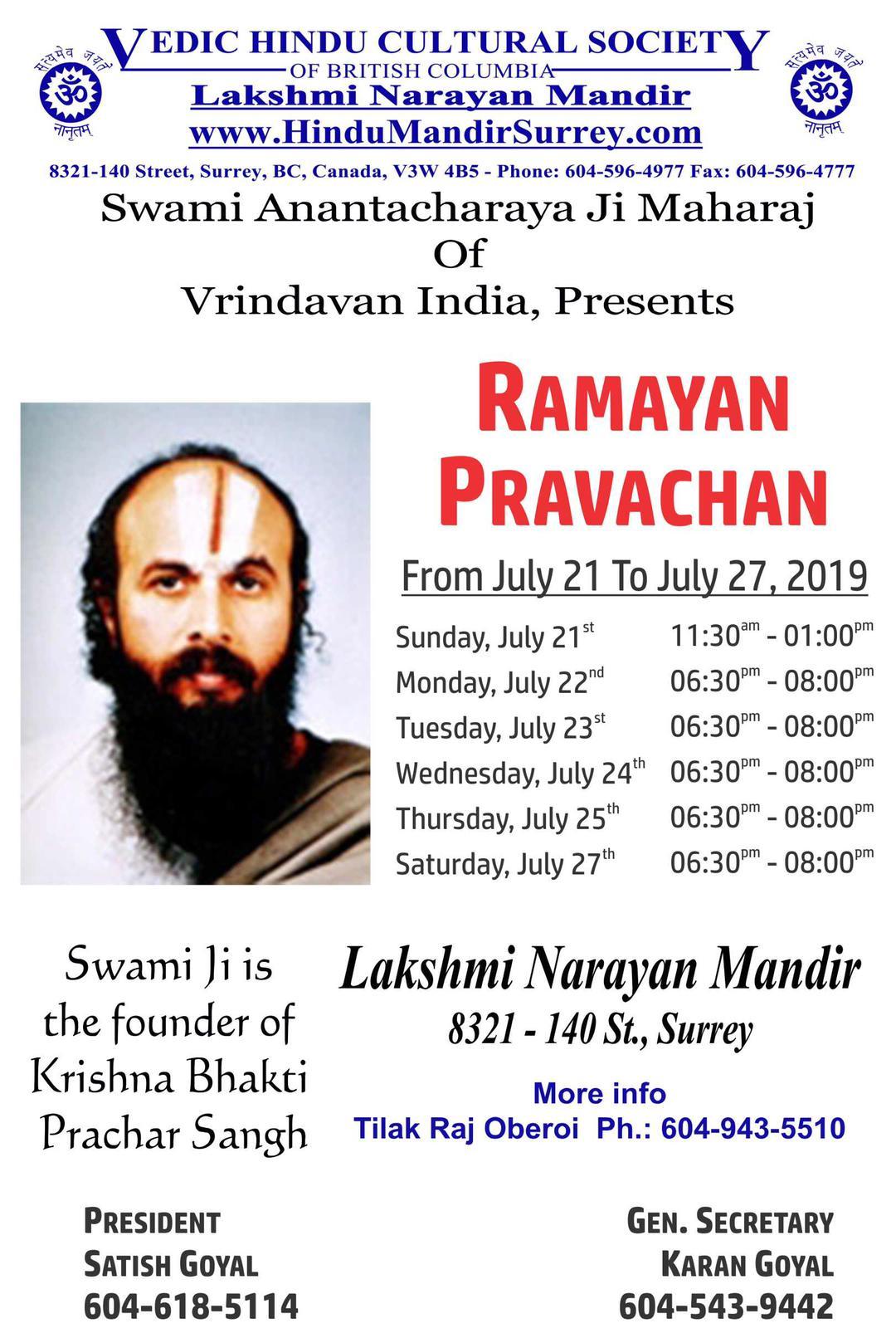 Ramayan Pravachan  by Swami Anantacharaya Ji