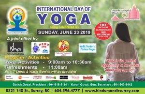 International Day of YOGA @ Lakshmi Narayan Mandir