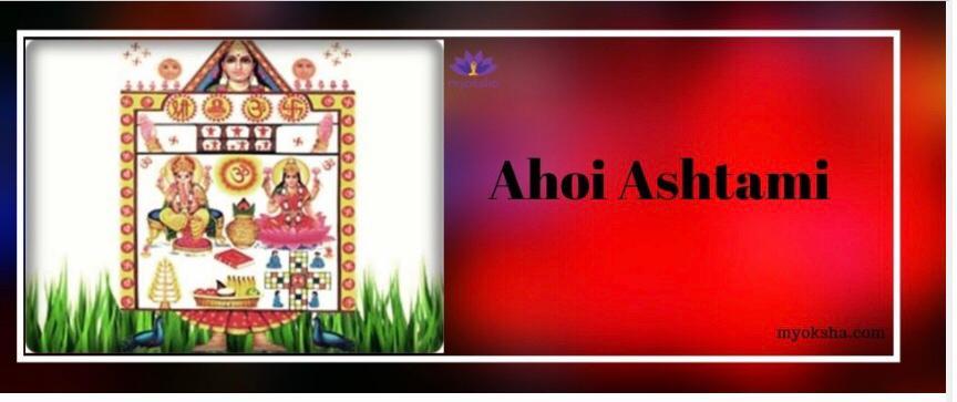 Ahoi Ashtami Katha